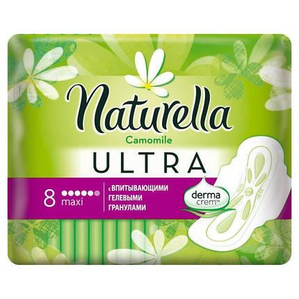"""Прокладки женские """"Naturella ultra"""" 5 капель (8шт.), фото 2"""