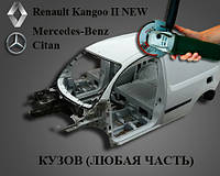 Кузов, Детали Кузова Renault Kangoo Рено Кенго 2008-2013 г. в. 1.5 CDI