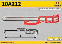 Держатель для ножовочного полотна 300мм,  TOPEX  10A212