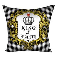 Подушка Король моего сердца
