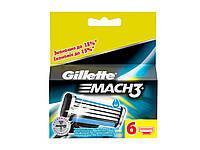 Сменные кассеты Gillette Mach3, упаковка 6шт, фото 1