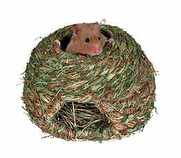 Гнездо Trixie Grass Nest для грызунов круглое, 16 см