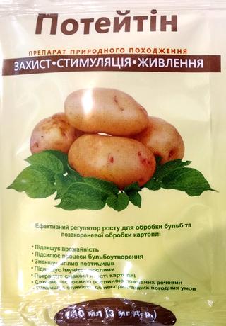 Биостимулятор роста для картофеля Потейтин 10мл