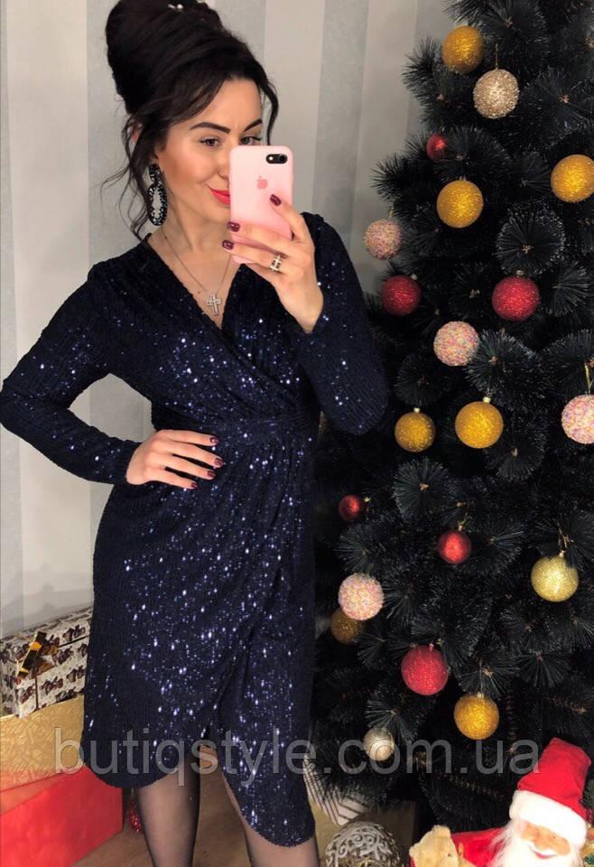 6fc8b49c74e5e71 Женское вечернее платье с пайетками на запах только синее: продажа ...