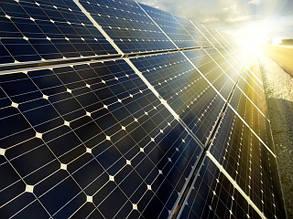 Солнечная панель Solar board 50W 18V Распродажа PR5
