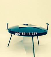 Сковорода туристическая,60 см.с Крышкой без Чехла из диска,садж,для пикника,сковородка від виробника,борон.