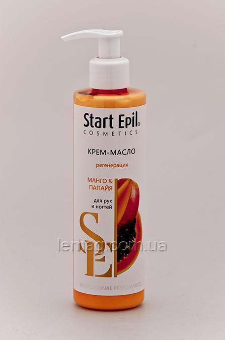 """Start Epil Крем-масло для рук """"Манго и Папайя"""", 250 мл"""
