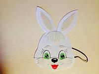 Карнавальная маска на лоб Зайка белый  Для сюжетно ролевых игр.