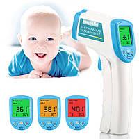 Mediclin - детский инфракрасный термометр Голубой