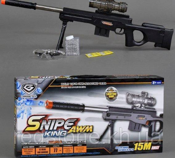 Снайперська гвинтівка з оптичним прицілом і гелевими кулями