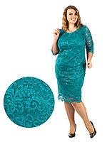 Платье Selta 776 размеры 50, 52, 54, 56, фото 1