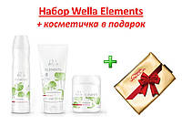Набор Wella Elements ELE RENEW +Косметичка , фото 1