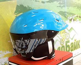 Шолом Carrera Makani Light Blue Shiny S/M 55- 59 блакитний