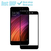 Защитное стекло Full cover для Xiaomi Redmi 4A, фото 1