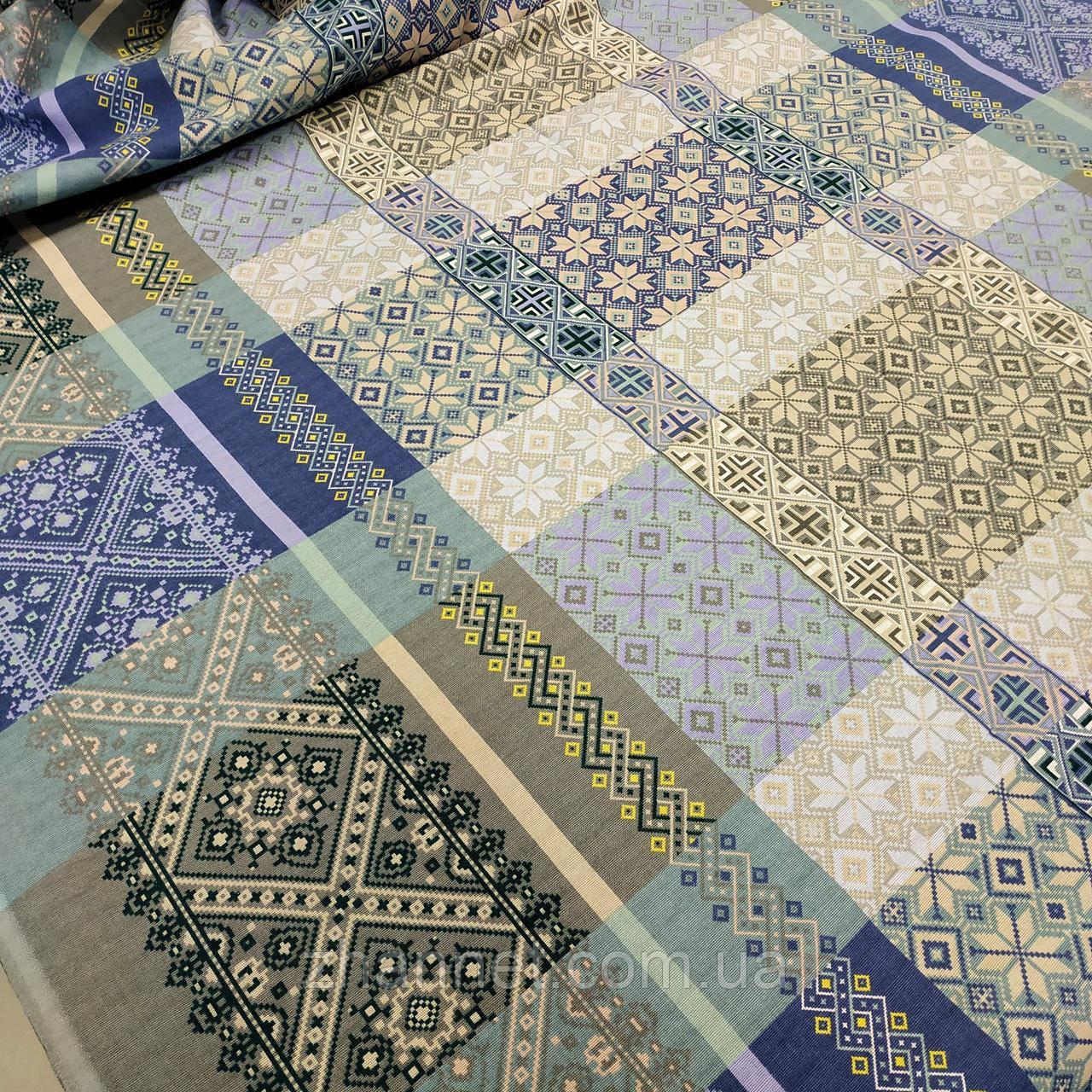 Ткань для скатерти рогожка Орнамент голубой 150 см (646651)