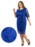 Платье Selta 776 размеры 50, 52, 54, 56 электрик