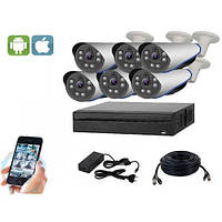 Комплект видеонаблюдения на 6 камер UDC AHD-Kit1.6S