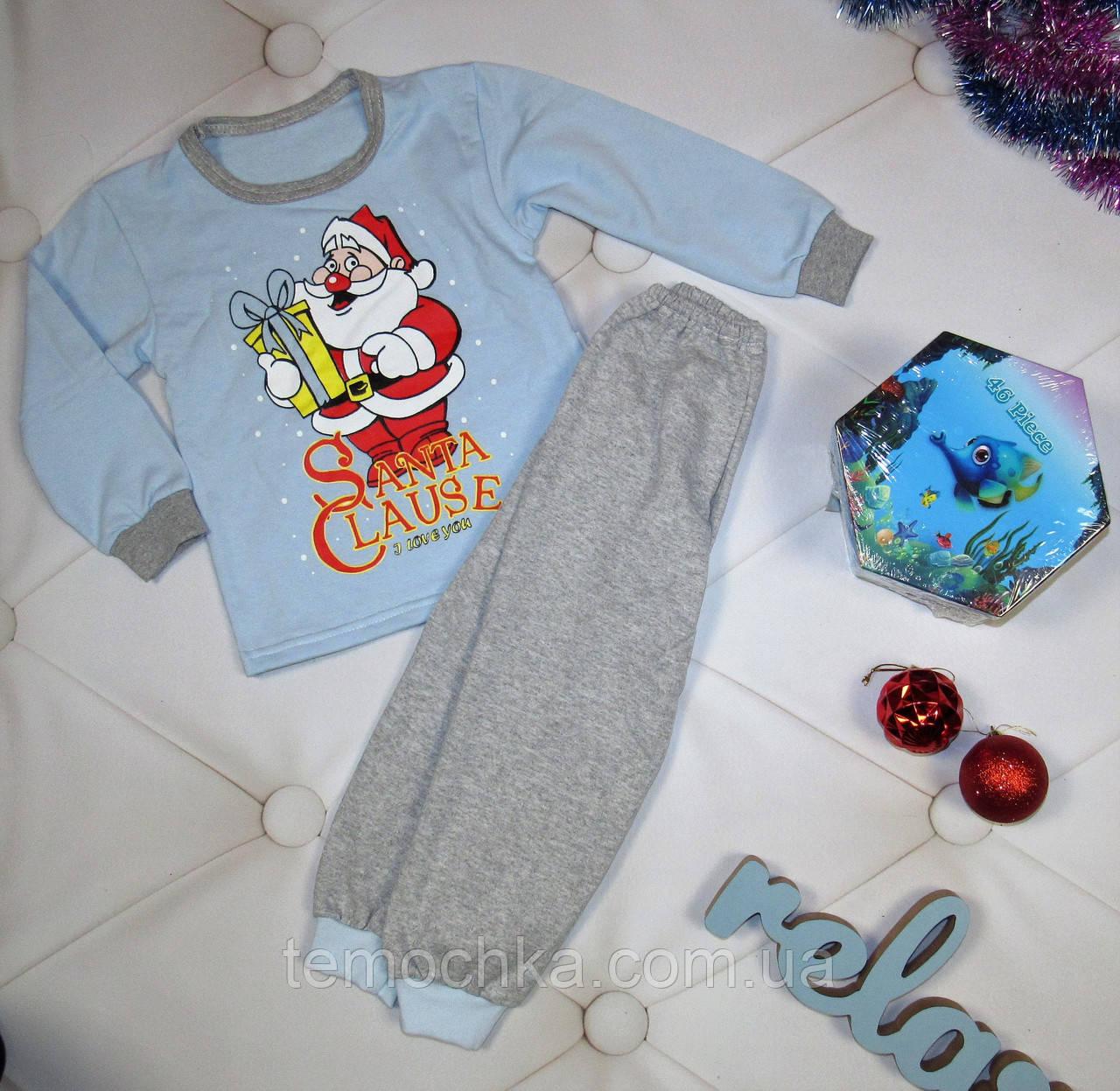 Пижамки  + подарок карандаши