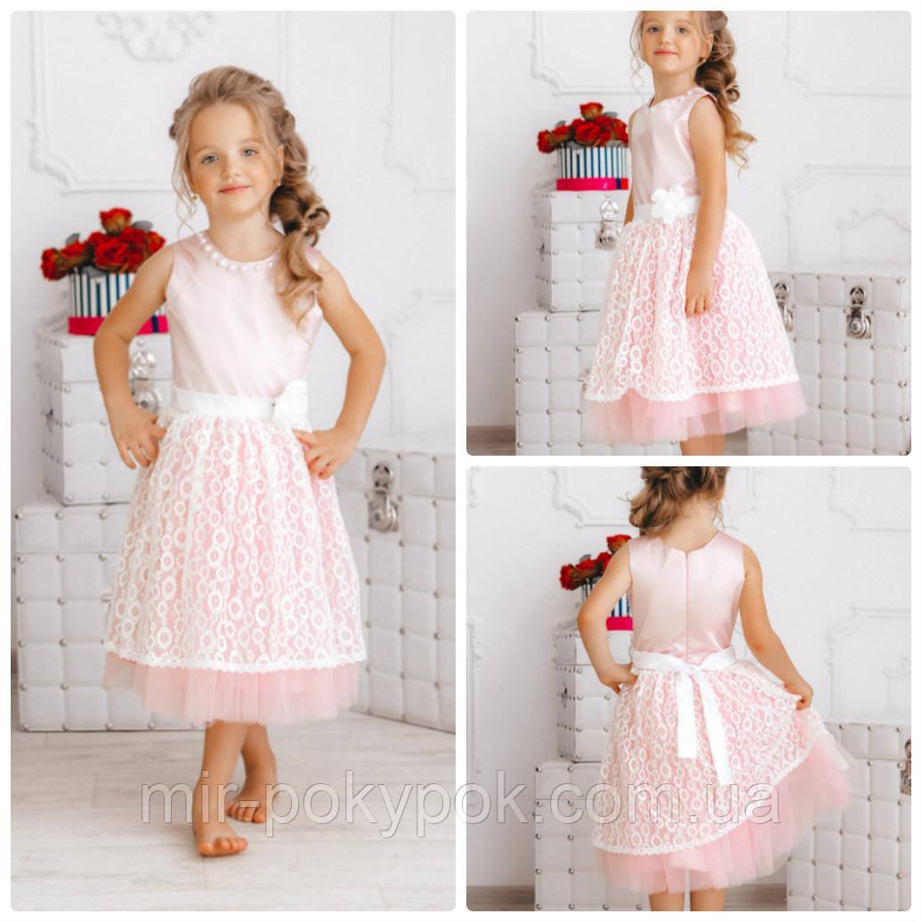 b6c381896e3 Красивое нарядное платье для девочки NP- 1  продажа
