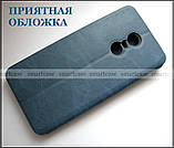 Синий оригинальный чехол книжка Xiaomi Redmi 5 Plus Mofi Vintage Classical+ Smart cover, фото 2