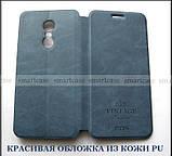 Синий оригинальный чехол книжка Xiaomi Redmi 5 Plus Mofi Vintage Classical+ Smart cover, фото 3