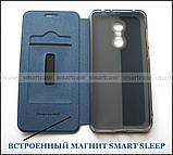 Синий оригинальный чехол книжка Xiaomi Redmi 5 Plus Mofi Vintage Classical+ Smart cover, фото 5