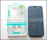 Синий оригинальный чехол книжка Xiaomi Redmi 5 Plus Mofi Vintage Classical+ Smart cover, фото 7