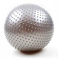 Мяч для фитнеса 75 см, массажный   до 120 кг