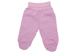 Ползунки   0038-99-029-006 56 см Розовый