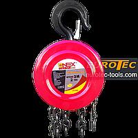 Цепная таль ручная шестерённая 2т 3м Onex OX-460, таль цепная HSC HSZ-C, ручной тельфер