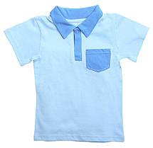 Поло   1858-75-232-008 92 см Голубой