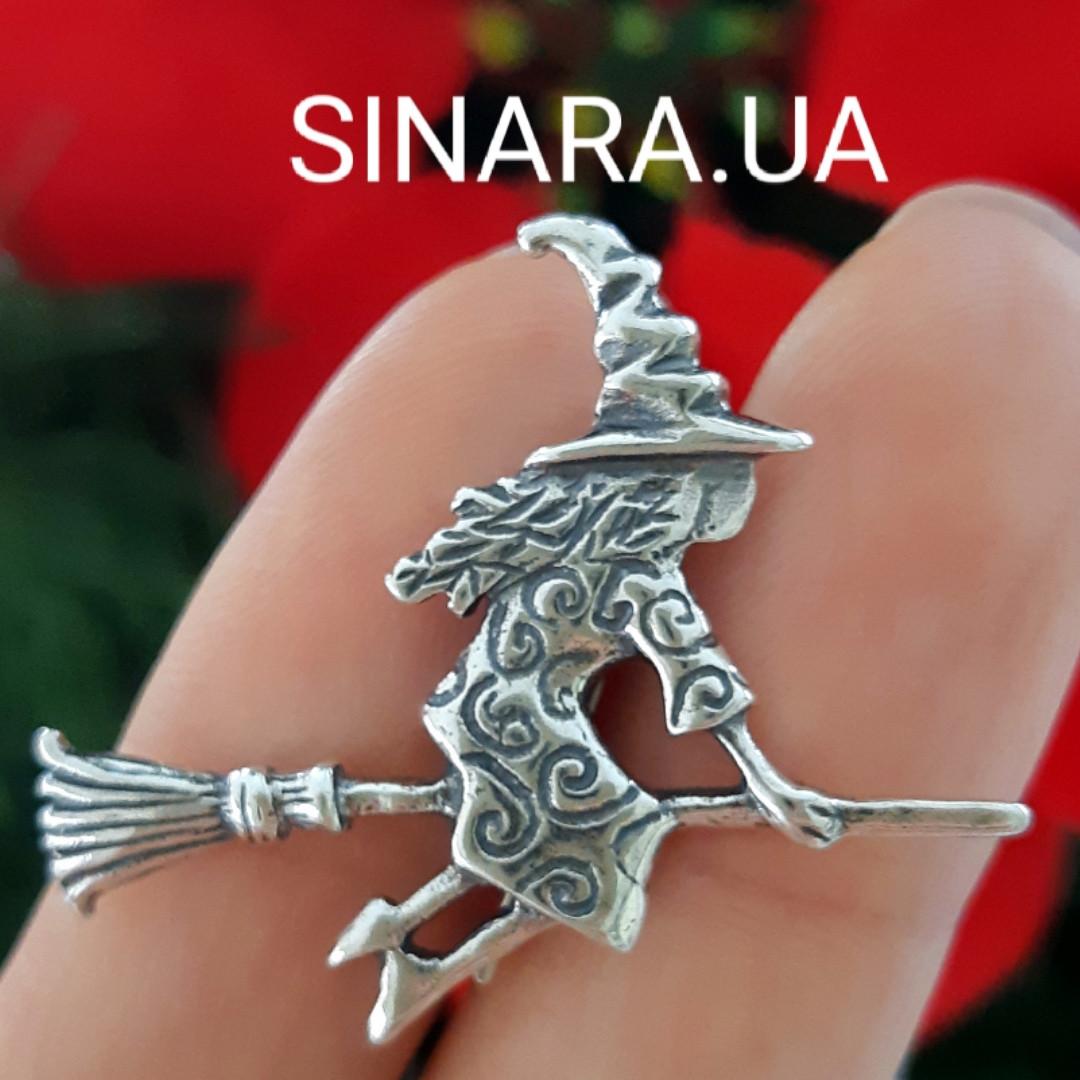 Ведьма серебряная брошь - Брошка из серебра Ведьмочка - Ведьма на метле серебро 925