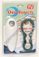 Відкривачка One Touch, фото 3