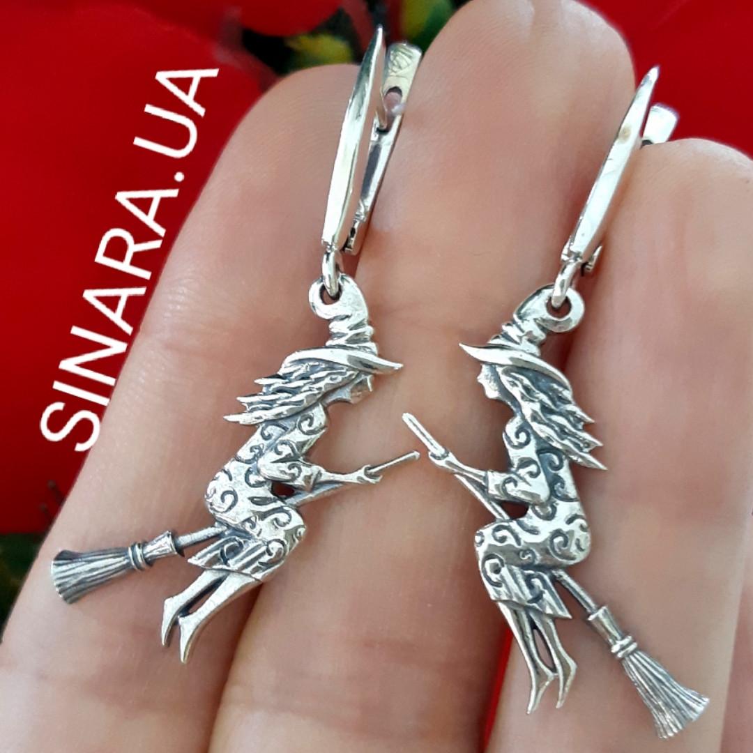 Серьги Ведьма серебряные - Ведьма серебряные серьги  - Серьги Ведьмочка на метле серебро