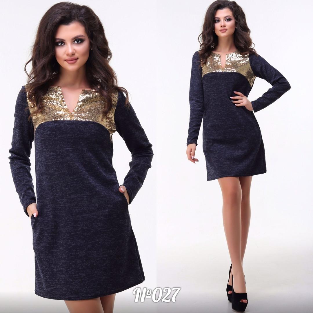 a4a4a38daec Короткое ангоровое платье с пайеткой