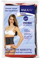 Пояс для похудения Vulkan Fashion Standart