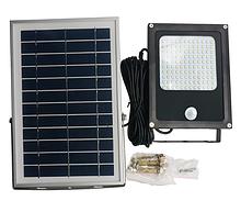 Вуличний світильник на сонячній батареї c датчиком руху 120 LED