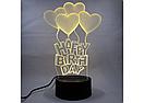 3D Светильник HAPPY BIRTH DAY, фото 9