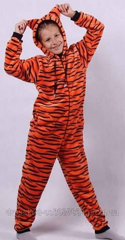 Кигуруми Тигр  продажа 67ee76b75aa5a