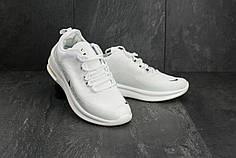 Мужские демисезонные кроссовки Nike Air Max белые топ реплика