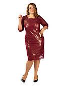 Платье Selta 768 размеры 50, 52, 54, 56