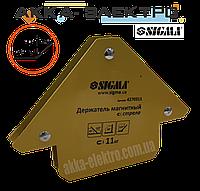 Магнитный держатель для сварки (11кг.) SIGMA