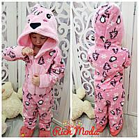 Пижама кигуруми Тоторо детская fb738bdac2137