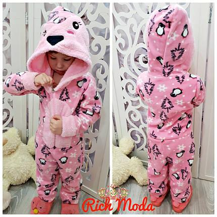Пижама детская bebb39b199342