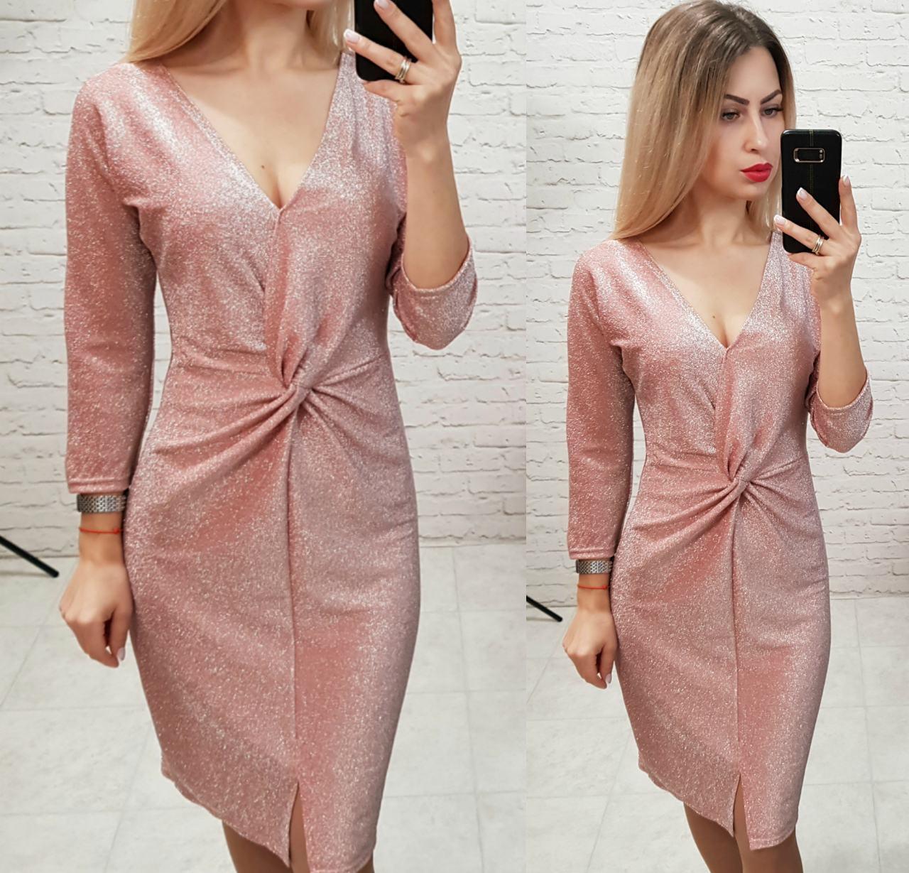 Платье нарядное, модель 142, цвет - пудра