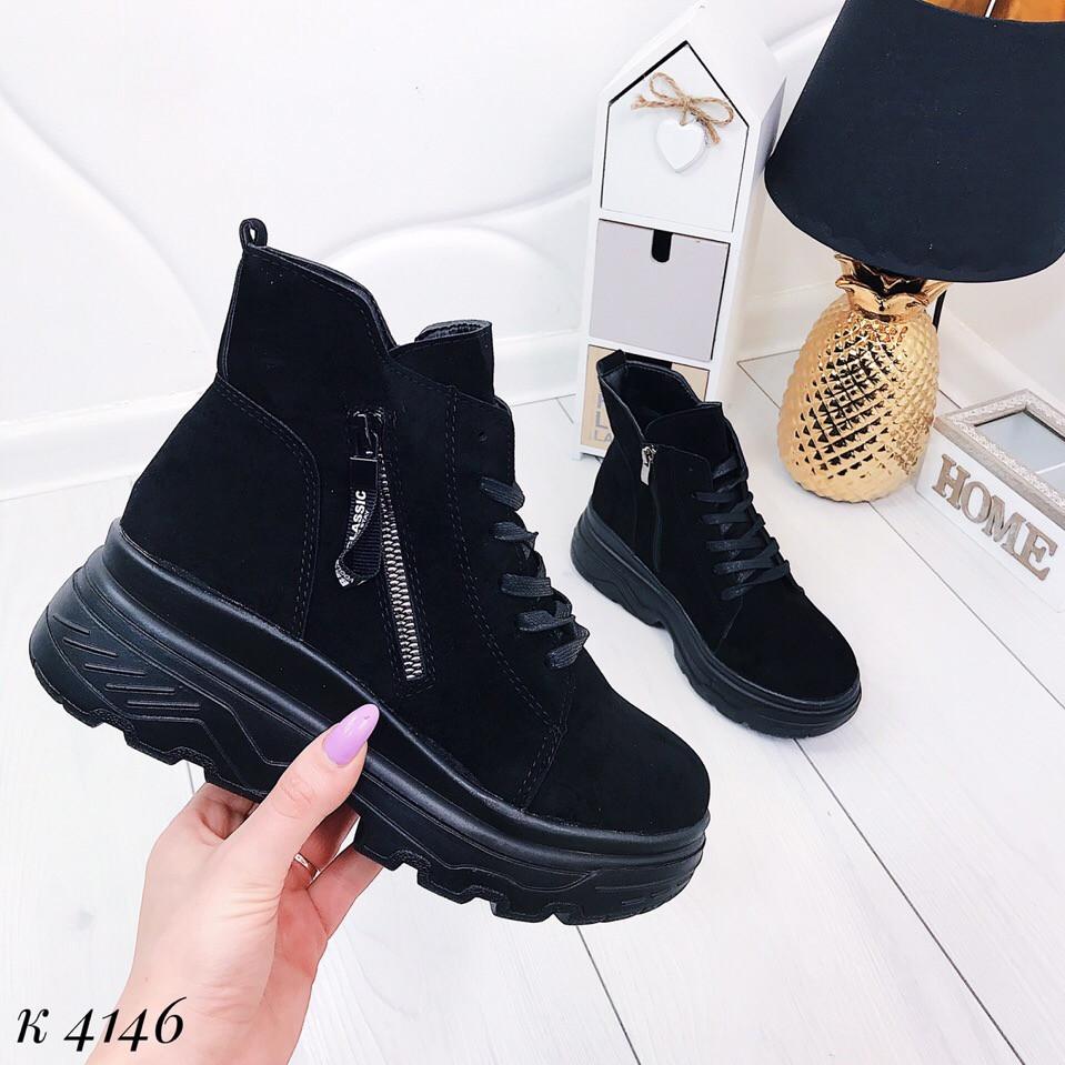 Ботинки деми 4146 (ДБ)