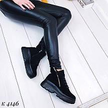 Ботинки деми 4146 (ДБ), фото 3
