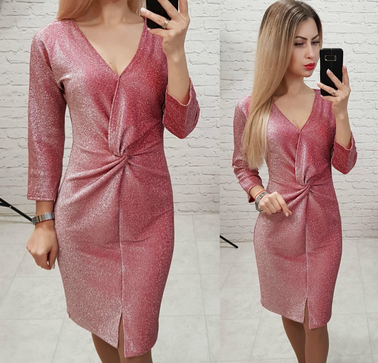 Платье нарядное, модель 142, цвет - розовый
