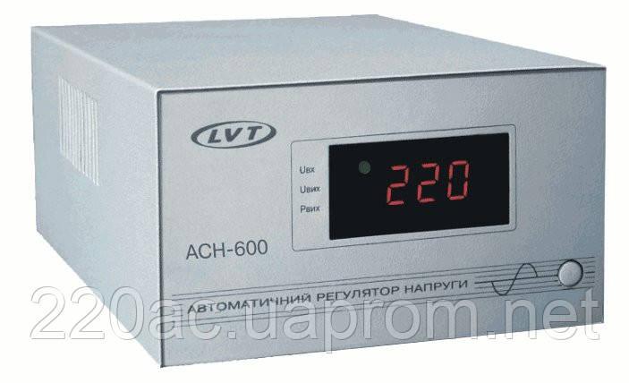 Стабилизатор напряжения для холодильника LVT АСН-600
