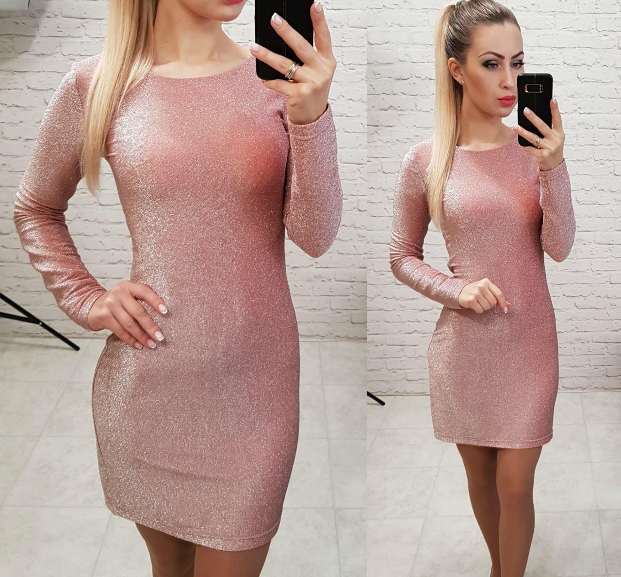 Платье нарядное, модель 141, цвет - пудра